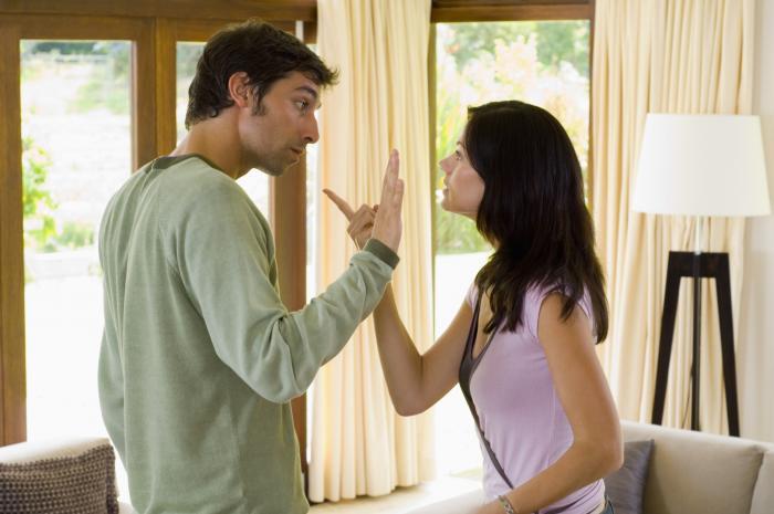 كيفية التعامل مع الزوج المشغول