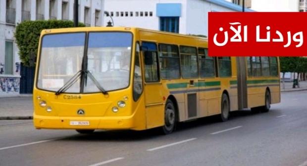 براكاج لحافلة تلاميذ منذ قليل