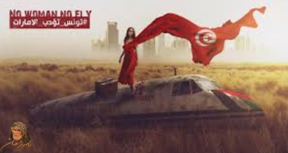 هاشتاغ تونس تؤدب الإمارات يشعل تويتر