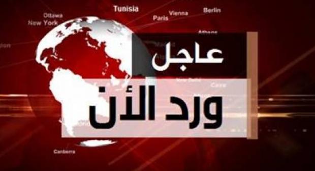 خبر عاجل وزارة الدفاع تصدر بلاغا حول الاعلامي نوفل الورتاني