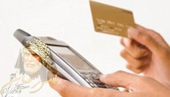 غرّة جانفي: زيادة في سعر بطاقات شحن الهاتف الجوال وهذه قسمة الزيادة