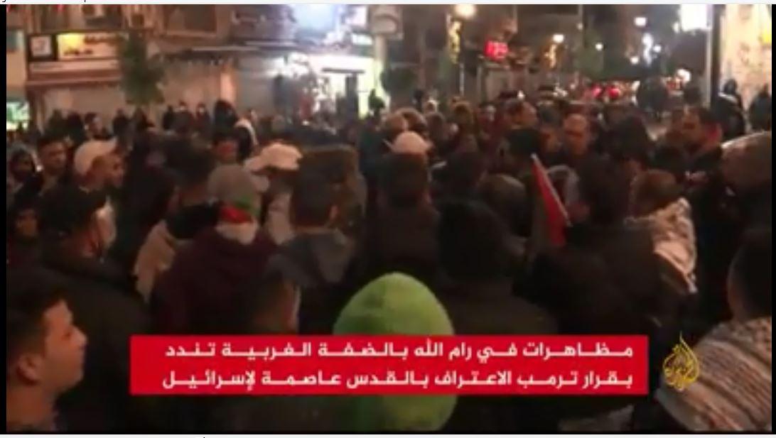 مظاهرات في فلسطين والأردن ولبنان وتركيا وألمانيا