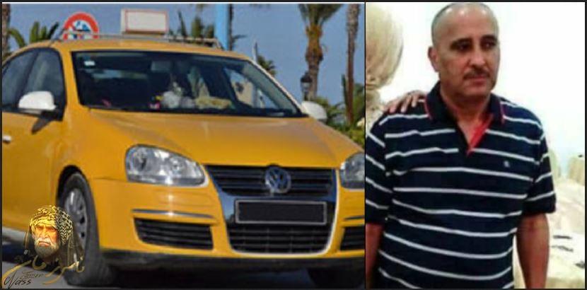 الداخلية تنشر تفاصيل حادثة ذبح سائق سيارة تاكسي في باجة