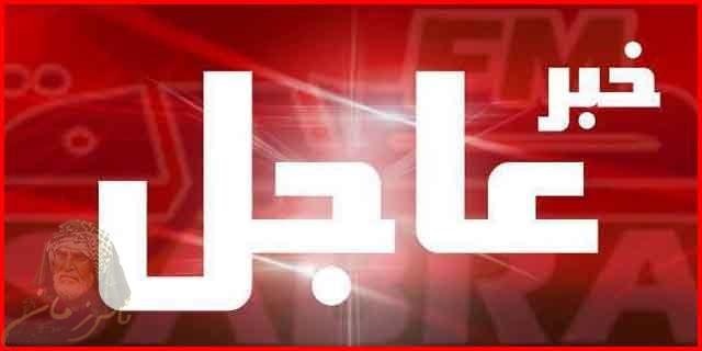 خبر مزعج لكل التونسين ربي يقدر الخير