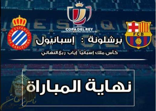 اهداف مباراة برشلونة واسبانيول 2-0 (2018/01/25) كأس الملك HD