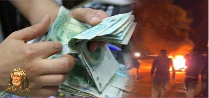 تفاصيل صادمة عن الموظف الذّي وزّع الأموال على المحتجّين في القصرين