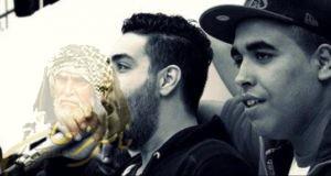 مغني الراب التونسي يعتزل الغناء ويدخل عالم كرة القدم من بوابة هذا الفريق