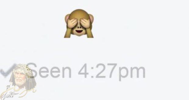 طريقة لمنع ظهور علامة Vu على الفيسبوك