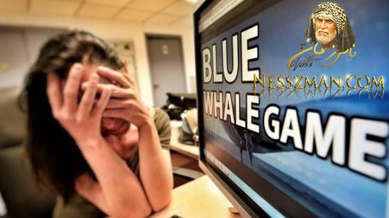 المنستير إنتحار فتاة بسبب لعبة الحوت الأزرق