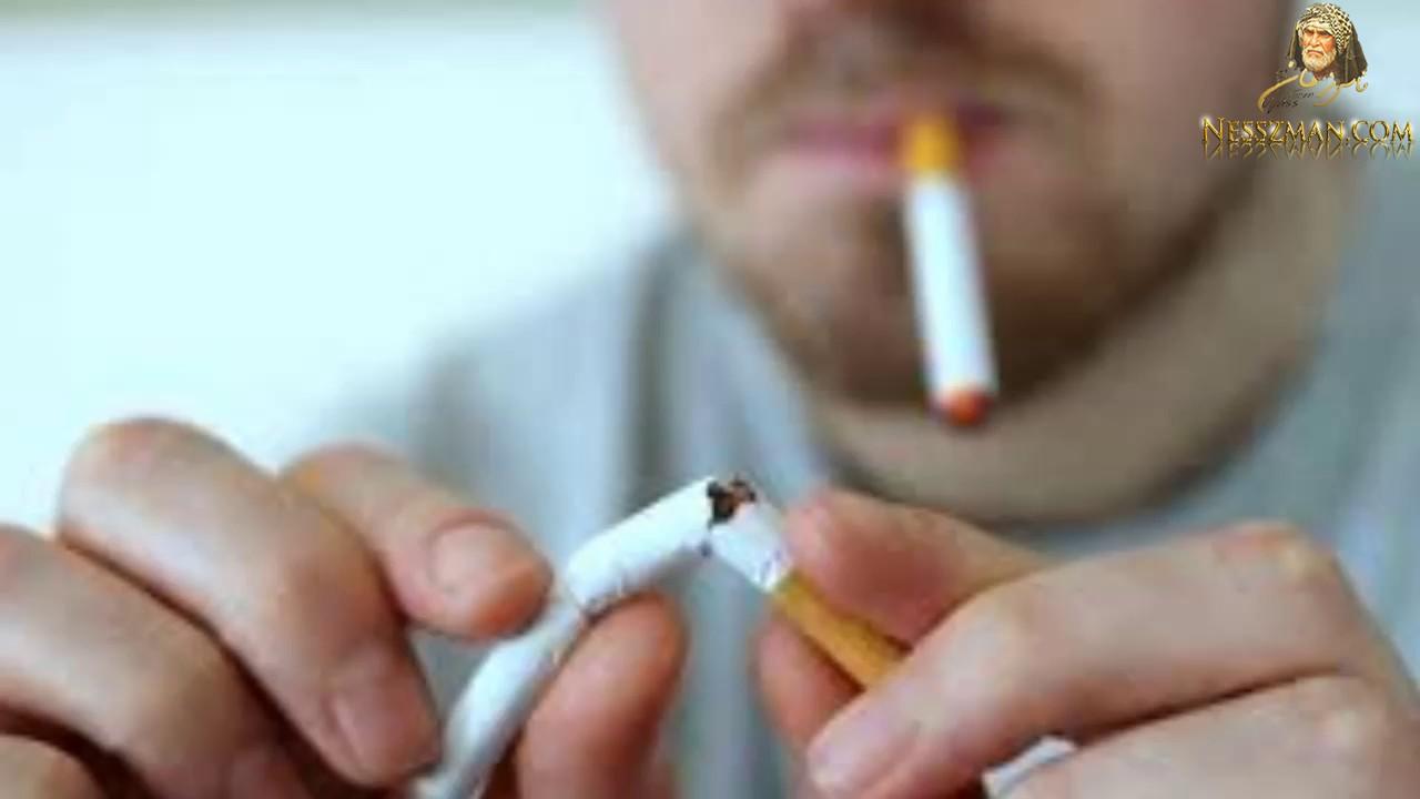 هذا ما سيحصل لك اذا توقفت عن التدخين لمدة يوم فقط !