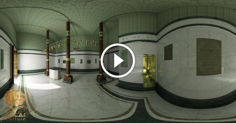 اروع فيديو للكعبة من الداخل