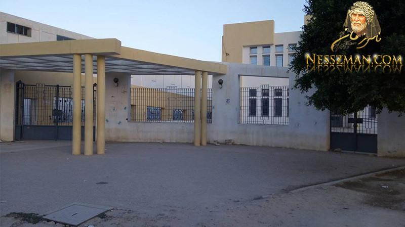 معهد ثانوي بالقصرين ولية تعتدي على أستاذة وتهدّدها بحرق المعهد
