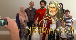 محمد صلاح يُحقق حلم طفل سوري