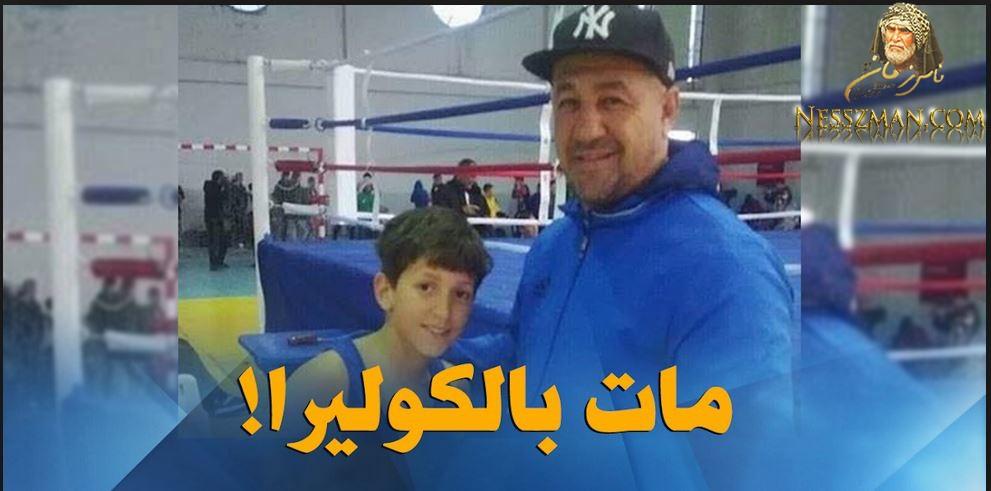 وفاة مدرب المنتخب الجزائري للملاكمة