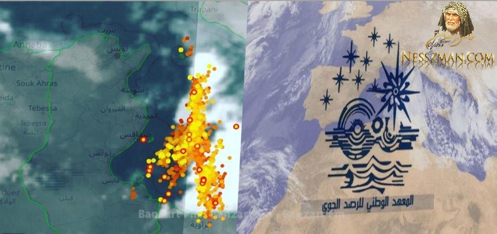 بالفيديو بداية التقلبات الجوية وتواصل التوقعات بالأمطار الغزيرة