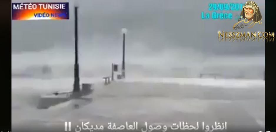 فيديو للعاصفة المتوسطية عند اجتياحها للسواحل اليونانية بأمطار غزيرة و رياح عاتية