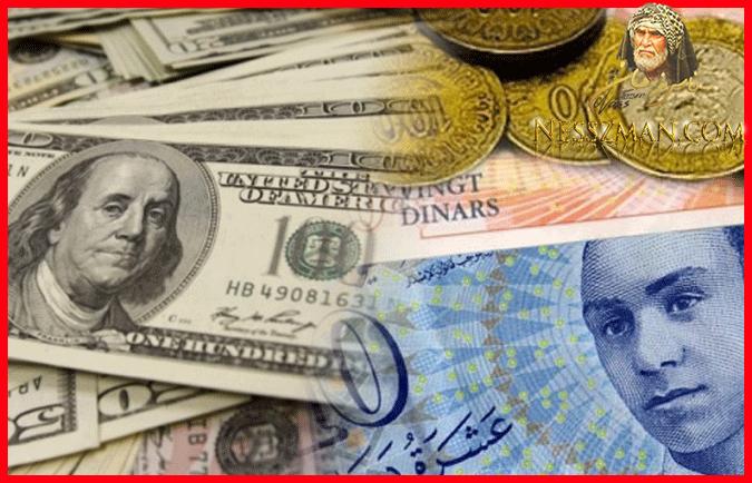 أسعار العملات اليوم بالدينار التونسي 06102018