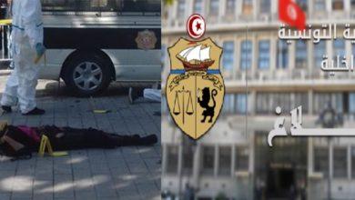 الداخلية تكشف عن ملابسات التفجير الانتحاري بشارع الحبيب بورقيبة بالعاصمة
