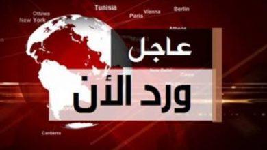 عاجل هوية منفذة التفجير الانتحاري بشارع بورقيبة