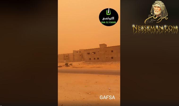 فيديو قفصة الان عاصفة ترابية عنيفة تضرب المدينة