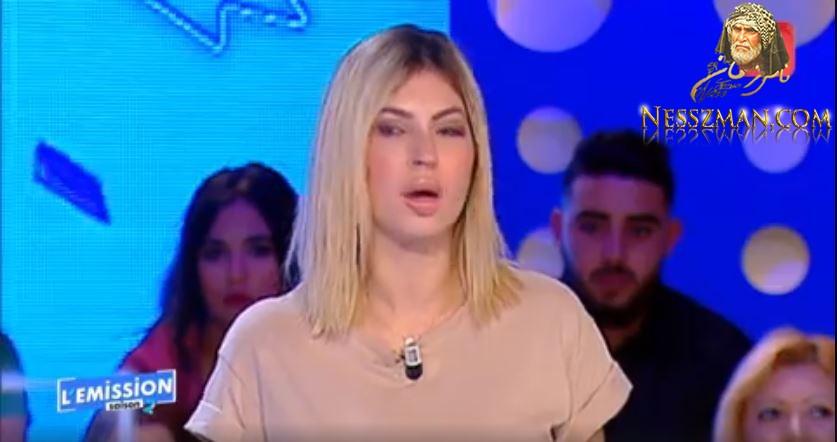 مريم الدباغ معادش فما رجال توا في تونس و مايقلقنيش كان نعرس في الخمسينات