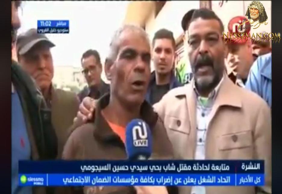 والد ايمن المتوفي بالامس في سيدي حسين