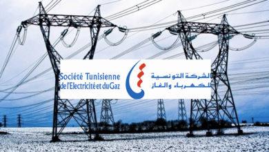 الستاغ ترفع في معلوم الكهرباء بأكثر من 13%..